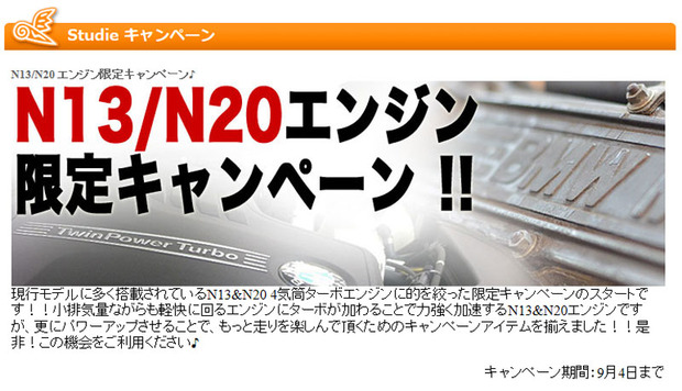 20130726BL.jpg