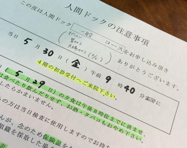 20140530BL.JPG