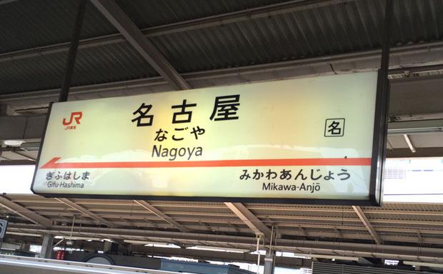 20140630.JPG