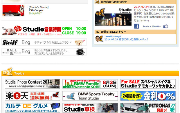 20140725BL3.jpg