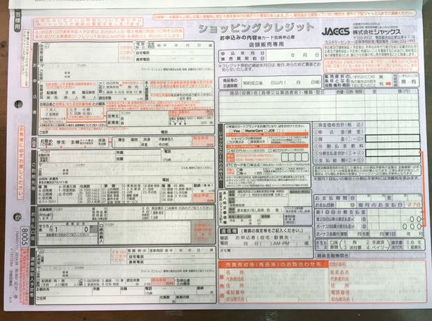20141026BL1.JPG