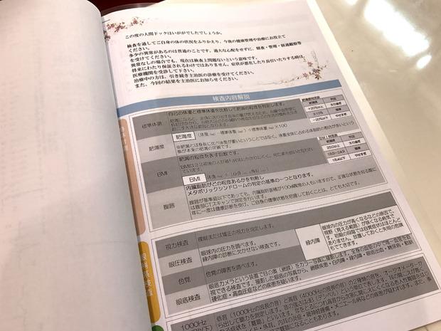 20170820BL1.JPG