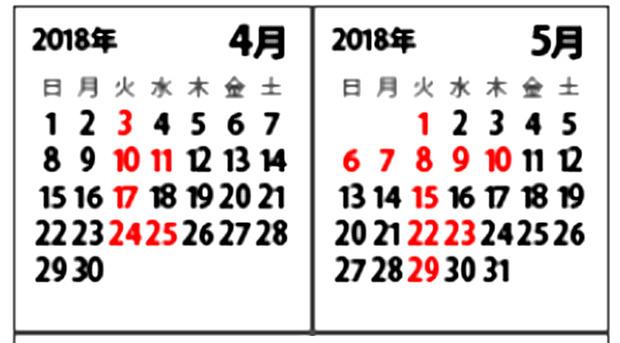 20180422BL1.jpg
