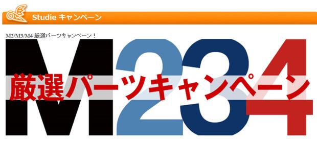 20180809BL2.jpg