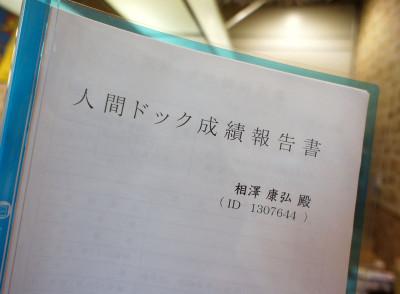 20120724bl