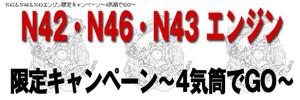 20120726bl4